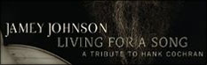 jameyjohnson-233x74